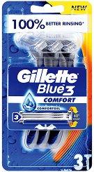 """Gillette Blue 3 Comfort - Самобръсначки в опаковки от 3 и 6 броя от серията """"Blue 3"""" - шампоан"""