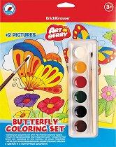 Комплект за оцветяване - Butterfly