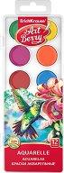 Акварелни бои - Комплект от 12 или 18 цвята