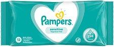 Pampers Sensitive Baby Wipes - Бебешки мокри кърпички без аромат в опаковки от 12, 52 и 80 броя -