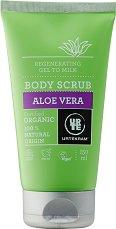 """Urtekram Aloe Vera Regenerating Body Scrub - Възстановяващ био скраб за тяло от серията """"Aloe Vera"""" -"""