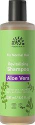 "Urtekram Aloe Vera Normal Hair Shampoo - Био шампоан за нормална коса от серията ""Aloe Vera"" - балсам"