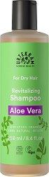 "Urtekram Aloe Vera Dry Hair Shampoo - Био шампоан за суха коса от серията ""Aloe Vera"" - балсам"