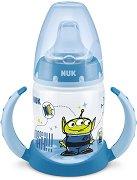 """Неразливаща се чаша с мек накрайник и дръжки - Играта на играчките 150 ml - За бебета от 6 до 18 месеца от серията """"First Choice"""" -"""