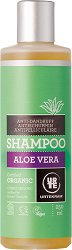 "Urtekram Aloe Vera Anti-Dandruff Shampoo - Био шампоан против пърхот от серията ""Aloe Vera"" - сапун"