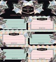 Етикети за тетрадки - Tropical Leaf - Комплект от 18 броя -