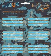 Етикети за тетрадки - My Drone - Комплект от 18 броя -