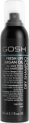 Gosh Fresh Up! Dry Shampoo Argan Oil All Hair Types - Сух шампоан с арганово масло за всеки тип коса - балсам