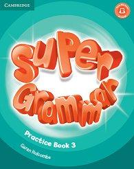 Super Grammar - ниво 3 (A1): Граматика по английски език - Garan Holcombe -