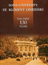 Sofia University St. Kliment Ohridski. The First 130 Years -