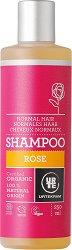 """Urtekram Rose Normal Hair Shampoo - Био шампоан за нормална коса с екстракт от роза от серията """"Rose"""" - маска"""