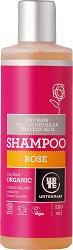 """Urtekram Rose Dry Hair Shampoo - Био шампоан за суха коса с екстракт от роза от серията """"Rose"""" - маска"""