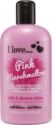 I Love Pink Marshmallow Bath & Shower Cream - Душ крем и пяна за вана с аромат на бонбони маршмелоу - маска