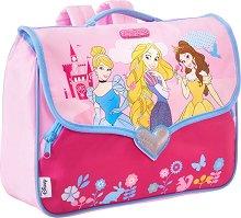 """Ученическа чанта за гръб - Принцесите на Дисни - От серията """"Disney Wonder"""" -"""