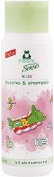 Frosch Senses Kids Shampoo & Shower Gel - Детски шампоан и душ гел 2 в 1 -