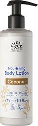Urtekram Coconut Body Lotion - олио