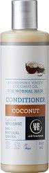 "Urtekram Coconut Normal Hair Conditioner - Био балсам за нормална коса с кокосово масло от серията ""Coconut"" -"