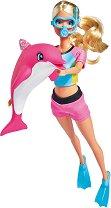 """Кукла Стефи с розов делфин - Комплект с аксесоари от серията """"Steffi Love"""" - играчка"""