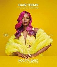Косата днес - книга 5: Стъпка по стъпка с Георги Петков : Hair Today - book 5: Step by step with Georgi Petkov - Георги Петков -