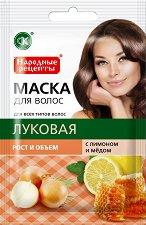 """Маска за коса за растеж и обем - С лимон и мед от серията """"Народные рецепты"""" - продукт"""