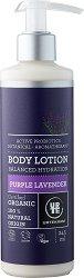 """Urtekram Purple Lavender Body Lotion - Био лосион с екстракт от лавандула от серията """"Purple Lavender"""" - продукт"""