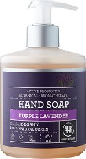 """Urtekram Purple Lavender Hand Soap - Био течен сапун за ръце с екстракт от лавандула от серията """"Purple Lavender"""" -"""