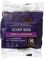 """Urtekram Purple Lavender Soap Bar - Бар сапун с екстракт от лавандула от серията """"Purple Lavender"""" - продукт"""