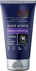 """Urtekram Purple Lavender Body Scrub - Био ексфолиант за тяло с екстракт от лавандула от серията """"Purple Lavender"""" - сапун"""