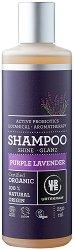"""Urtekram Purple Lavender Shampoo - Био шампоан с екстракт от лавандула от серията """"Purple Lavender"""" - сапун"""
