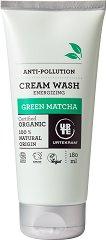 """Urtekram Green Matcha Anti-Pollution Cream Wash - Душ крем със зелен чай от серията """"Green Matcha"""" - продукт"""