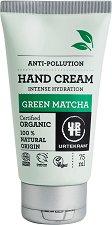 """Urtekram Green Matcha Anti-Pollution Hand Cream - Крем за ръце със зелен чай от серията """"Green Matcha"""" -"""