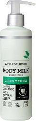 """Urtekram Green Matcha Anti-Pollution Body Milk - Био мляко за тяло с екстракт от зелен чай от серията """"Green Matcha"""" -"""
