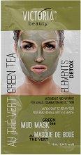 Victoria Beauty Elements Detox Mud Mask with Green tea - Възстановяваща маска за лице с екстракт от зелен чай - маска
