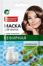 """Омекотяваща и възстановяваща маска за коса - С кефир и репей от серията """"Народные рецепты"""" - душ гел"""