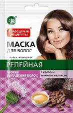 """Маска против косопад за всеки тип коса - С яйчен лецитин, репей и какао от серията """"Народные рецепты"""" - шампоан"""