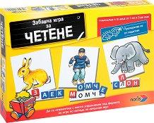 Забавна игра за четене - Детска образователна игра -