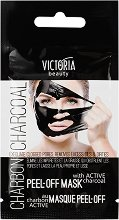 Victoria Beauty Peel-Off Mask with Active Charcoal - Черна отлепяща се маска за лице с активен въглен -