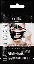 Victoria Beauty Peel-Off Mask with Active Charcoal - Черна отлепяща се маска за лице с активен въглен - спирала