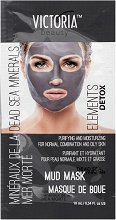 Victoria Beauty Elements Detox Mud Mask with Dead Sea Minerals - Хидратираща маска с минерали от Мъртво море -