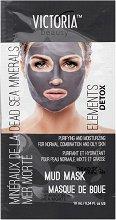 Victoria Beauty Elements Detox Mud Mask with Dead Sea Minerals - Хидратираща маска с минерали от Мъртво море - гел