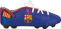 Ученически несесер - ФК Барселона - продукт