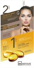 IDC Institute Two Step Treatment Collagen & Jojoba Oil - Антиейдж терапия за лице и шия в 2 стъпки с лист маска и серум - олио