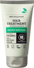 """Urtekram Green Matcha Anti-Pollution Hair Treatment - Терапия за коса с екстракт от зелен чай от серията """"Green Matcha"""" - пяна"""