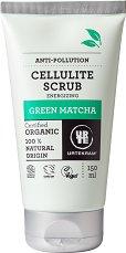 """Urtekram Green Matcha Anti-Pollution Cellulite Scrub - Ексфолиант против целулит с екстракт от зелен чай от серията """"Green Matcha"""" -"""