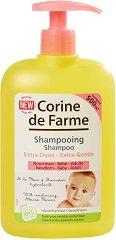 Corine de Farme Extra Gentle Shampoo - Нежен бебешки шампоан с бадемов цвят - крем