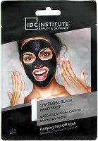 IDC Institute Charcoal Purifying Peel Off Mask - Отлепяща се маска за лице с активен въглен - гел