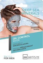 IDC Institute Oil Control Mask For Men - Маска за лице за мъже против омазняване -