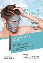 IDC Institute Oil Control Mask For Men - крем