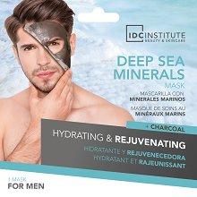 IDC Hydrating & Rejuvenating Mask For Men - Хидратираща и подмладяваща лист маска за лице за мъже - гел