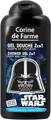 Corine de Farme Star Wars Shower Gel 2 in 1 - макет